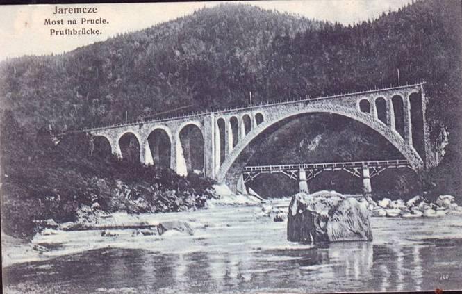 Яремче залізничний міст
