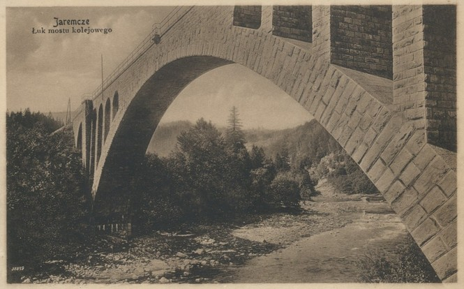 Яремче міст залізничний