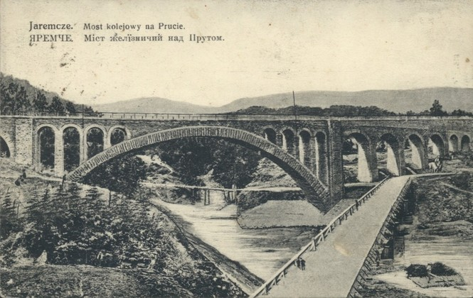 Яремче міст залізничний  над Прутом