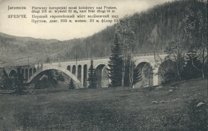 Яремче перший європейський залізничний міст над Прутом